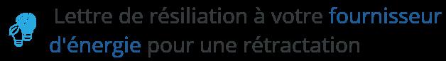 courrier resiliation energie retractation