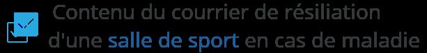 courrier resiliation sport maladie
