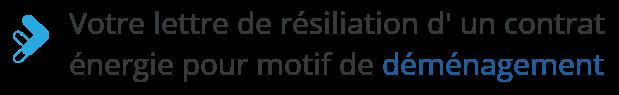 modele lettre resiliation energie